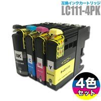brother インク ブラザー プリンターインクカートリッジ カラー品番:LC111BK(ブラック...