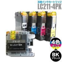 brother インク ブラザー プリンターインクカートリッジ カラー品番:LC211BK(ブラック...