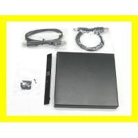 スリムIDE外付けドライブケース  ◆ブラックベゼル付き  ◆簡単にお手持ちのスリムドライブをUSB...