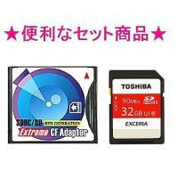 セットで便利  1.CFカードアダプター  WiFi SDに対応!!  2.SDHCカード32GB ...