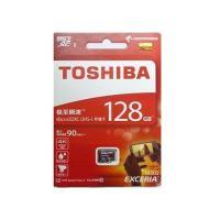 ■製品情報 メーカー:東芝 シリーズ:EXCERIA M302 型番:THN-M302R1280C4...