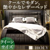 ベッド 高級 ローベッド ポケットコイルマットレス付き ホテル仕様 ホーリー クイーン クイーンサイズ ワイドダブル 新生活