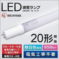 ■商品サイズ(cm):直径約2.5×高さ約58 ■入力電圧:AC100V(50/60Hz) ■発行効...