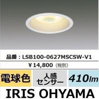 ■商品サイズ(cm) 直径約10.9×高さ約8.2 ■重量 約230g ■全光束 410lm ■消費...