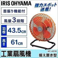 ■商品サイズ(cm) 約幅51×奥行33×高さ61 ■本体重量 約4.3kg ■電源 AC100V(...