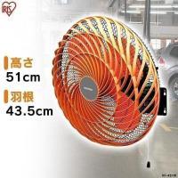 ■商品サイズ(cm) 約幅51×奥行40×高さ51 ■本体重量 約4kg ■電源 AC100V(50...