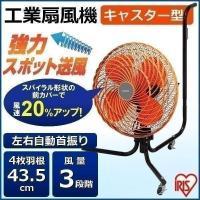 ■商品サイズ(cm) 約幅65×奥行79×高さ81 ■本体重量 約5.5kg ■電源 AC100V(...