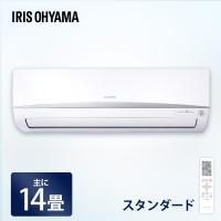 エアコン 14畳 最安値 14畳用 省エネ ルームエアコン 4.0kW IRR-4019C アイリスオーヤマ