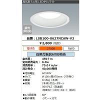 ■商品サイズ(cm) 直径約11.1×高さ約7.2 ■重量 約150g ■全光束 450lm ■消費...