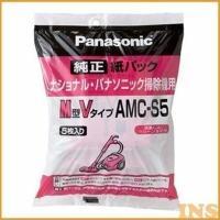 Panasonic製の電気掃除機用交換用 紙パックです。 電気掃除機用交換用 紙パック 5枚入(M型...