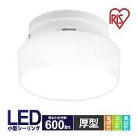 シーリングライト LED 小型 アイリスオーヤマ 天井照明 玄関 廊下 トイレ SCL5L-HL SCL5N-HL SCL5D-HL