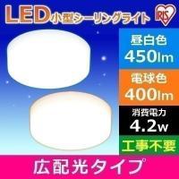 ■商品サイズ(cm):直径約12.5×高さ約4 ■重量:約160g ■材質:カラー鋼板、ポリプロピレ...
