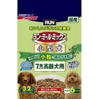 日清ペットフード ランミールミックス小粒7歳高齢犬 3.2Kg
