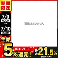 ラミネートフィルム a4 A4 100μ 500枚 A4サイズ 100ミクロン ラミネーター フィルム LZ-A4500 アイリスオーヤマ (あすつく)