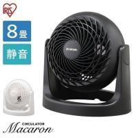 扇風機 サーキュレーター 固定タイプ 小型 家庭用 軽量 静音 コンパクト PCF-HD15N-W・PCF-HD15N-B アイリスオーヤマ