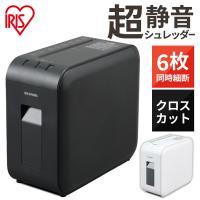 シュレッダー 家庭用 電動 安い 静音 業務用 アイリスオーヤマ クロスカット P6HCS(あすつく)