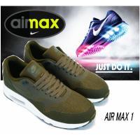 %OFF/SALE/セール/値下げ/シューズ/靴/スニーカー/メンズ/AM1/air max 1/8...