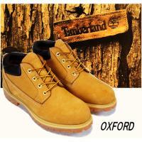 %OFF/SALE/セール/シューズ/靴/BOOTS/boots/ブーツ/紳士/メンズ/ローカット/...