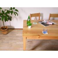 ダイニングテーブル|instcompany|06