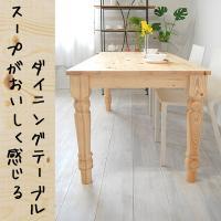 ダイニングテーブル テーブル デスク 食卓 150 長方形 木製 おしゃれ|instcompany