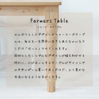 ダイニングテーブル テーブル デスク 食卓 150 長方形 木製 おしゃれ|instcompany|02