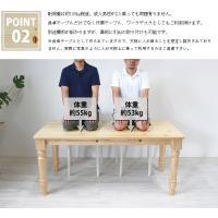 ダイニングテーブル テーブル デスク 食卓 150 長方形 木製 おしゃれ|instcompany|03