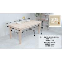 ダイニングテーブル テーブル デスク 食卓 150 長方形 木製 おしゃれ|instcompany|05