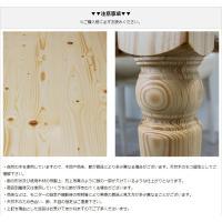 ダイニングテーブル テーブル デスク 食卓 150 長方形 木製 おしゃれ|instcompany|06