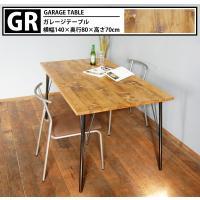 garagetable01|instcompany