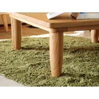 センターテーブル リビングテーブル 木製テーブル|instcompany|04