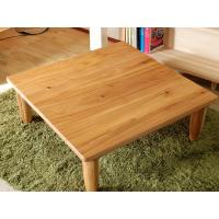 センターテーブル リビングテーブル 木製テーブル|instcompany|05