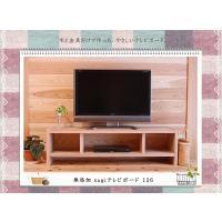 テレビ台 テレビボード 木製テレビ台 instcompany 02
