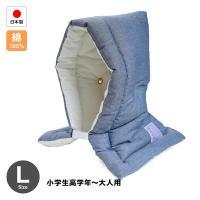 防災ずきん日本製(小学生から大人まで)Lサイズ 防災クッション(約30×46cm)デニム柄ブルー