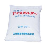土壌負荷の小さい尿素を使用した無塩凍結防止剤です (自然にやさしい無塩)  アイスバーンを融氷して、...