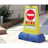 サインキューブの表示面を更に大きく、訴求力抜群。 片面印刷仕様  【標識の種類】 1:駐車ご遠慮下さ...