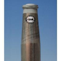 くい丸は、様ざまなシーンで高い性能を発揮する、コストパフォーマンスに優れた究極の鋼管製打ち込み杭専用...