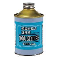 商品説明  筆などの用具の洗浄専用液です。専用うすめ液と比較しローコストで汚れがよく落ちます。塗装前...