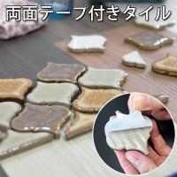 簡単DIY!キッチンやトイレに貼るだけ アンティーク調の雰囲気があるおしゃれなランタンタイル ■商品...