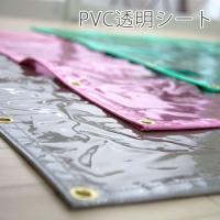 ■厚み:約0.3mm ■重量:約310g/m2 ■色:ピンク・グリーン・グレー ■ハトメサイズ:外径...