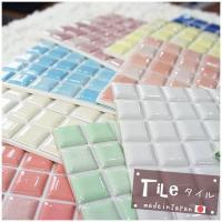 インテリアモザイクタイル シート 壁 デコレ マカロン 10枚セット/北欧 カフェ タイル キッチン シート DIY