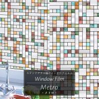 本物のステンドグラスのようなサッシ窓、ガラスに貼るフィルムシート。水だけで貼れるので賃貸のお部屋にも...