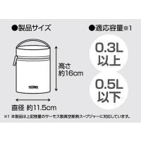 ポーチ ケース サーモス thermos フードコンテナー用 スープジャー用 REC-002 ( カバー 持ち運び用 お弁当バッグ )
