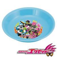 男の子に大人気!仮面ライダーエグゼイドの小皿です。軽いので、幼児にも扱いやすいです。おかずのほかに、...