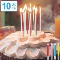 キャンドル パーティーキャンドル 12cmミニスリムシルバー巻きパステル ( ローソク ろうそく ケーキ用 )