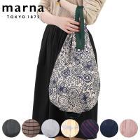 MARNA マーナ コンパクトバッグ Shupatto Drop シュパット ( エコバッグ お買い物袋 買い物鞄 )