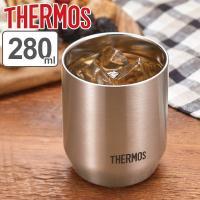 タンブラー サーモス thermos 真空断熱カップ 280ml ステンレス ( コップ マグ カップ ステンレス製 保温 保冷 )