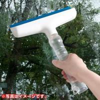 ●窓や浴室の水滴を拭き取るのに便利なワイパーです。 ●市販のペットボトルの取り付けが出来ます。(ペッ...