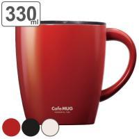 ●ホットコーヒーや紅茶、アイスドリンクなど、温かい飲み物、冷たい飲み物どちらにもお使い頂けるマグカッ...
