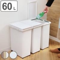 ●スライド式で簡単に連結でき、スペースやゴミの量に応じて必要数を設置できる分別ダストボックスです。 ...