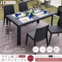 ■テーブルサイズ  [外寸]幅140×奥行80×高さ72cm 重量:9.5kg 耐荷重:120kg ...